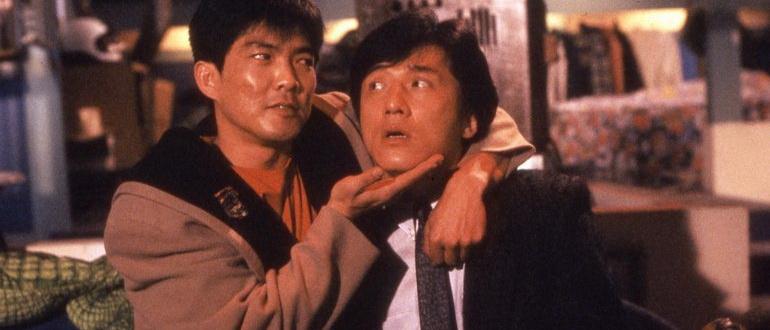 персонажи из фильма Драконы навсегда (1988)