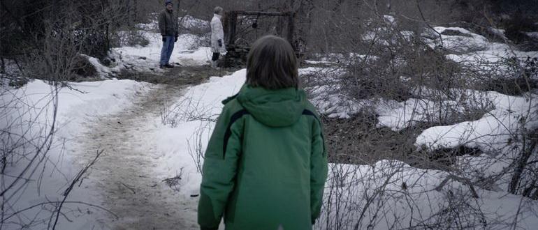 сцена из фильма Визит (2015)