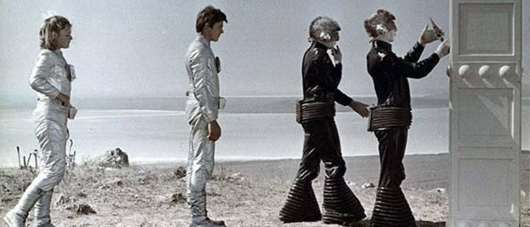 фильм Отроки во Вселенной (1975)