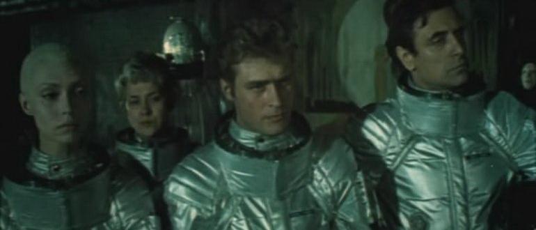 фильм Через тернии к звездам (1980)