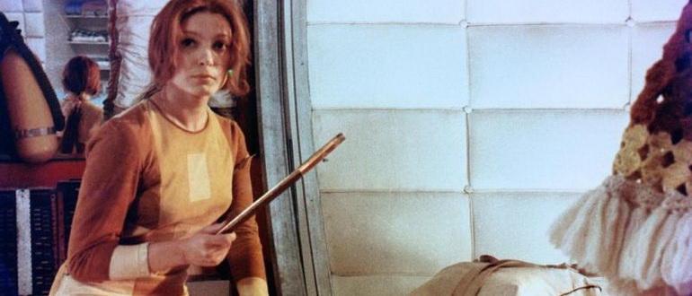 фильм Солярис (1972)