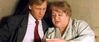 кадр из фильма На Дерибасовской хорошая погода или на Брайтон Бич опять идут дожди (1992)