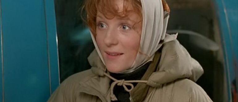 персонаж из фильма Орел и решка (1995)