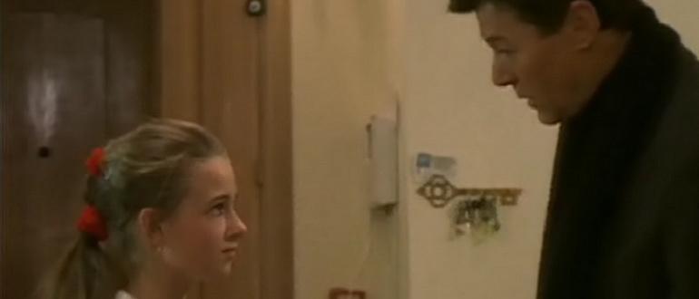 Бедная Саша (1997)