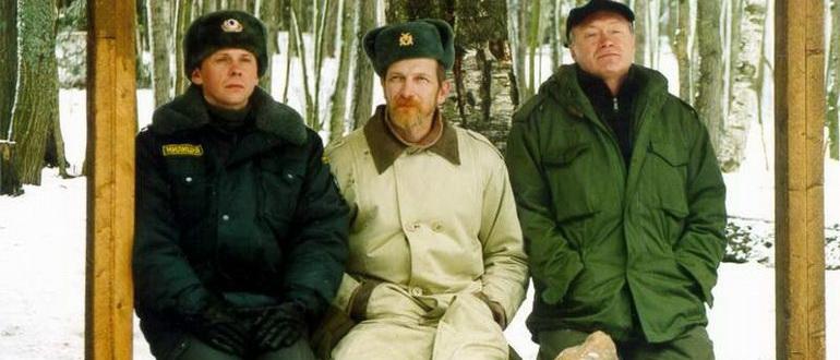 сцена из фильма Особенности национальной охоты в зимний период (2000)