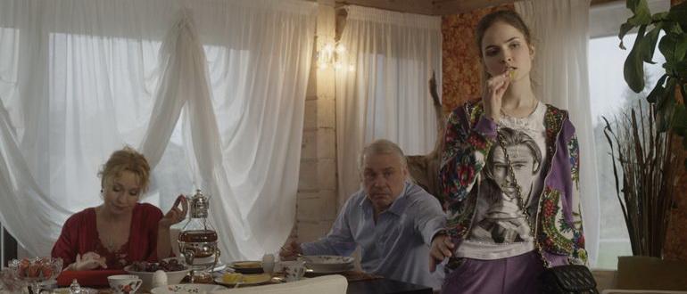 кадр из фильма День дурака (2014)