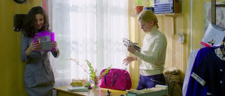 сцена из фильма Москва – Лопушки (2014)