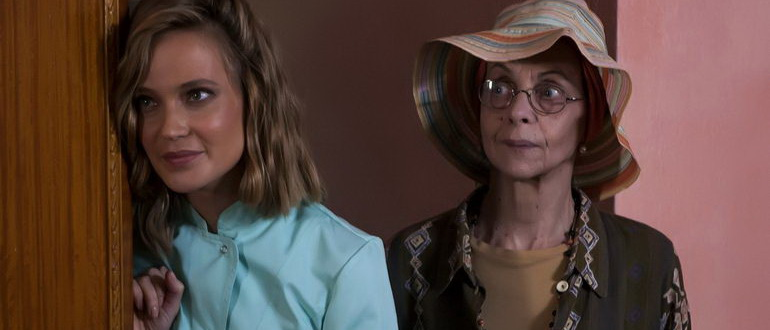 комедия Бабушка легкого поведения (2017)