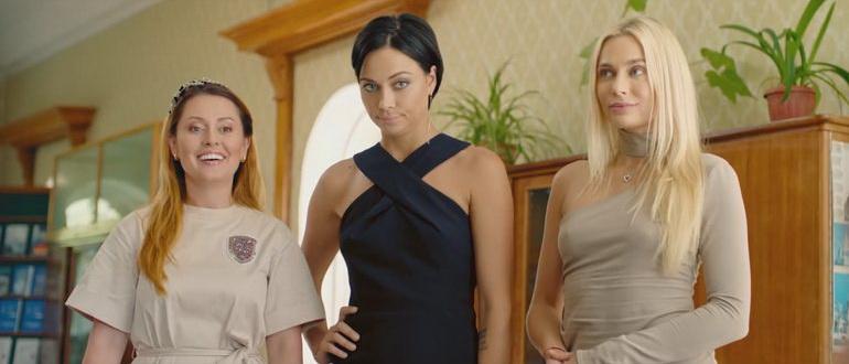 Женщины против мужчин: Крымские каникулы (2018)