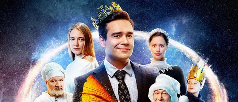постер к фильму Наши дети (2018)