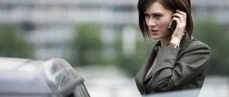 кадр из фильма Горячие новости (2009)