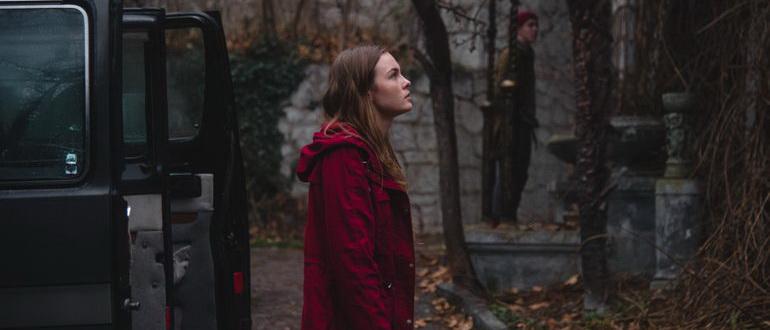 фильм Гости (2018)