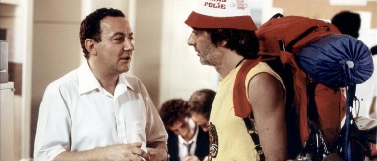 сцена из фильма Банзай (1983)