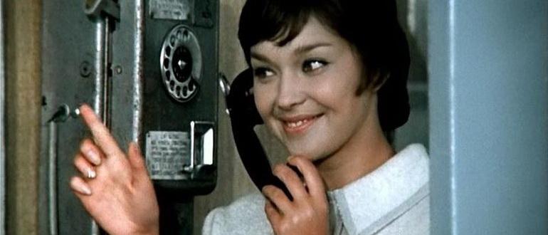 кадр из фильма Большая перемена (1973)