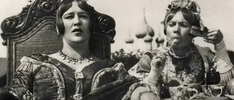 сцена из фильма Женитьба Бальзаминова (1965)