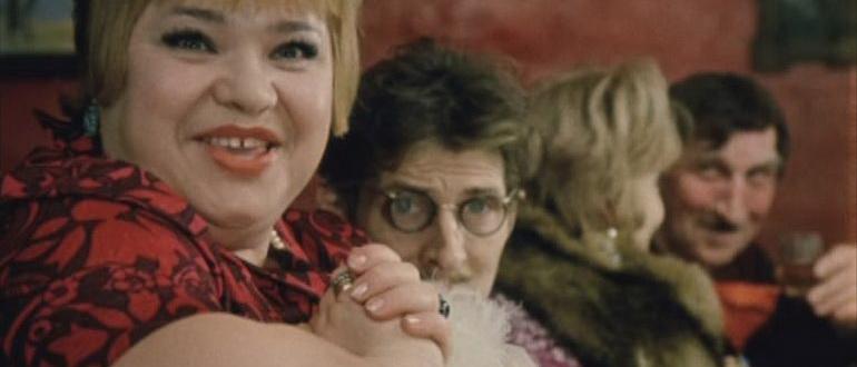 сцена из фильма Не может быть! (1975)