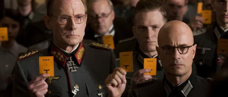 фильм Операция Валькирия (2009)