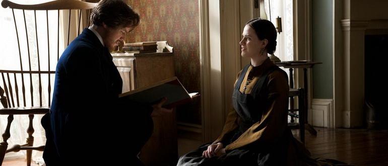 персонажи из фильма Заговорщица (2010)