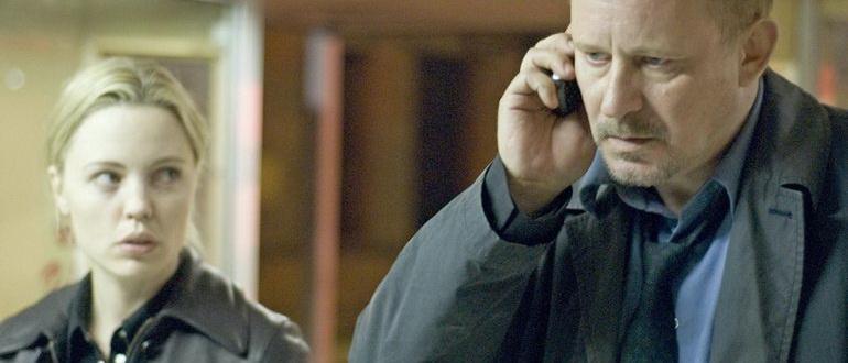 персонаж из фильма WAZ: Камера пыток (2008)