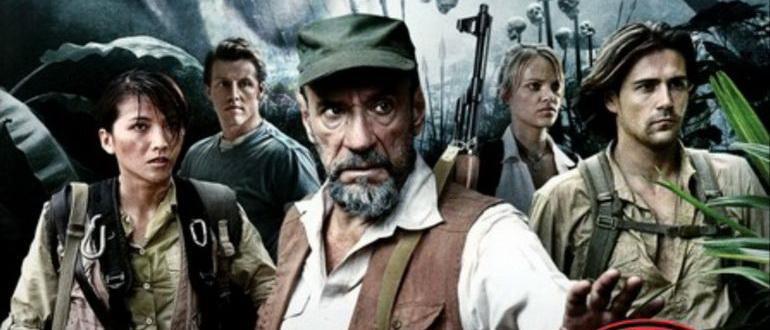 триллер Кровавые джунгли (2007)