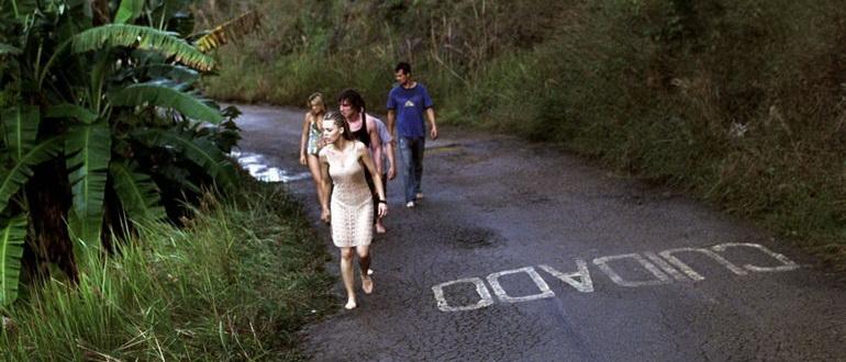 Туристас (2006)