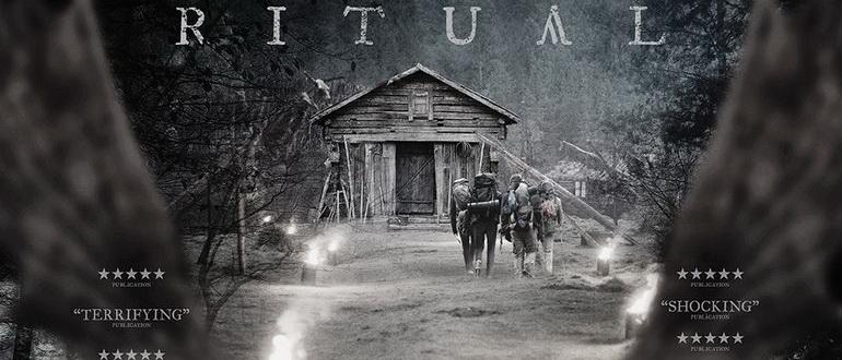 мистика Ритуал (2017)