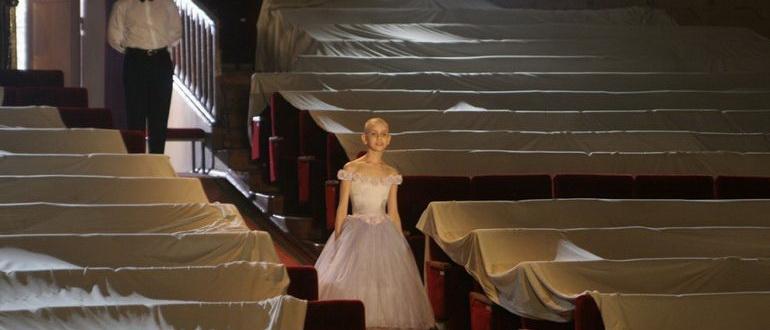 кадр из фильма Аврора (2006)