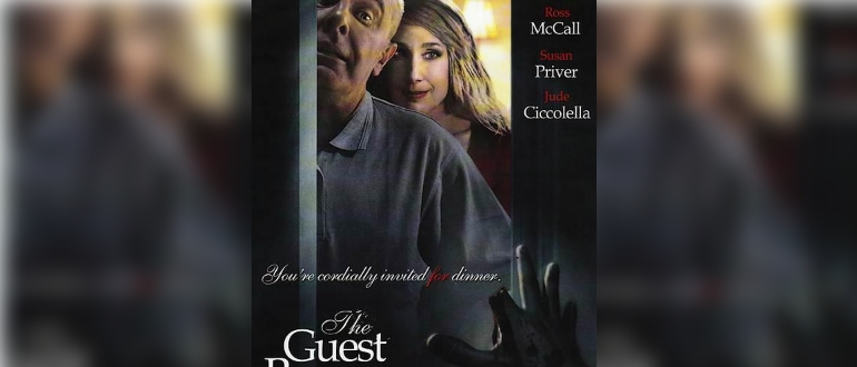 Комната для гостей (2011)