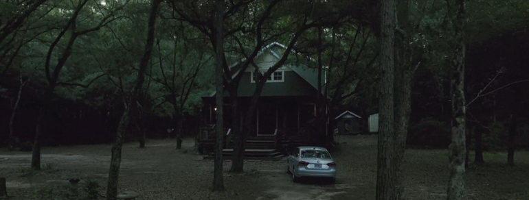 сцена из фильма Тишина (2016)