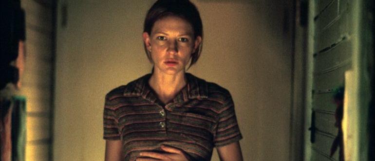 Дар (2001)