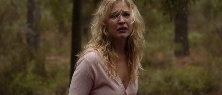 сцена из фильма Свора (2006)