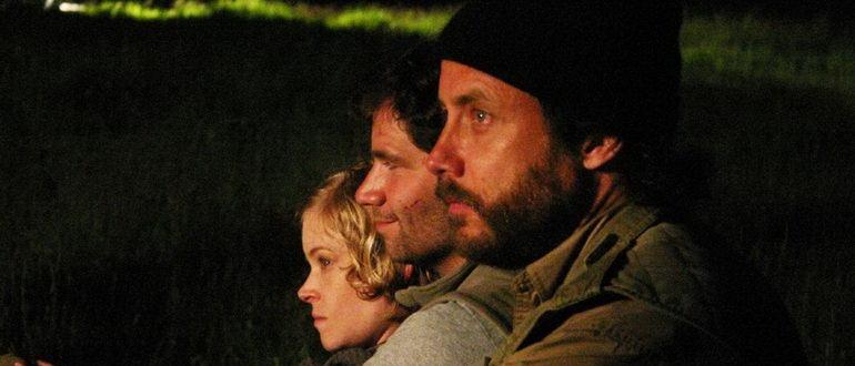 сцена из фильма Дорога из желтого кирпича (2010)