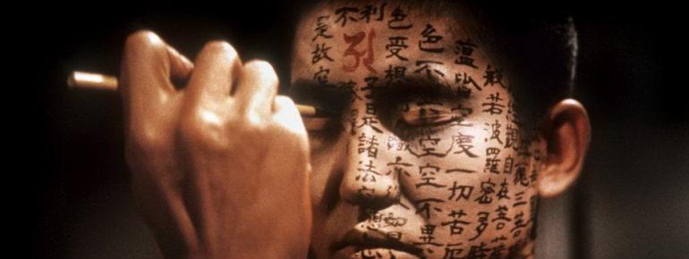 фильм Квайдан: Повествование о загадочном и ужасном (1964)