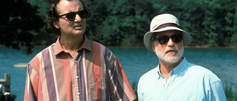 герои из фильма А как же Боб? (1991)