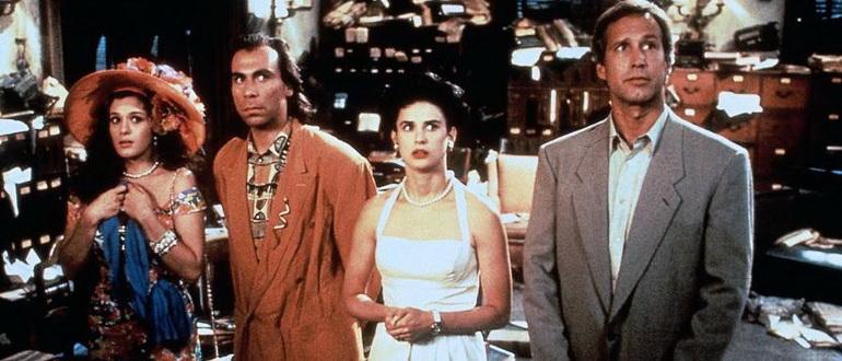 комедия Сплошные неприятности (1984)