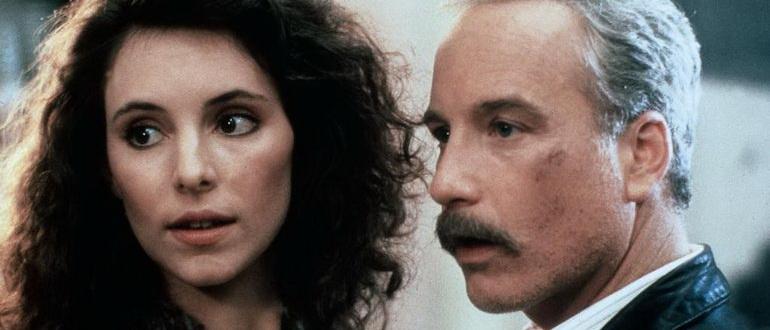 кадр из фильма Слежка (1987)