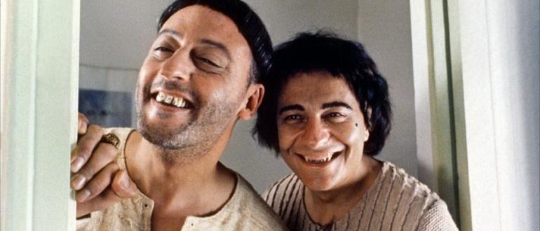 комедия Пришельцы (1993)