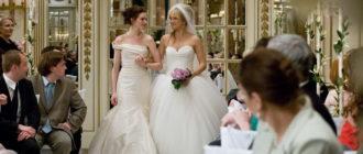 кадр из фильма Война невест (2009)