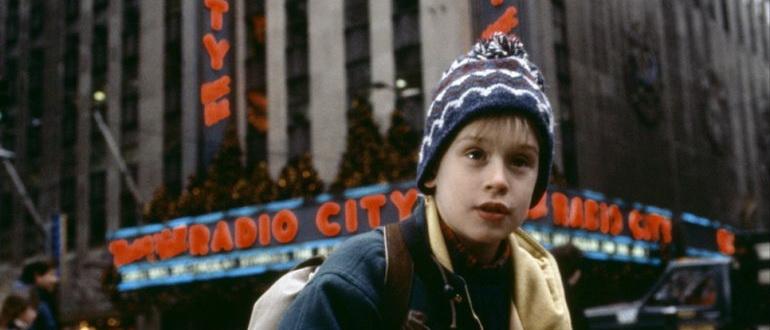 американские рождественские фильмы
