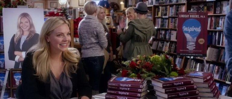 сцена из фильма Как раз под Рождество (2015)