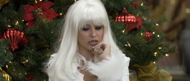 комедия Миллион на Рождество (2007)