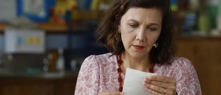 кадр из фильма Воспитательница (2018)