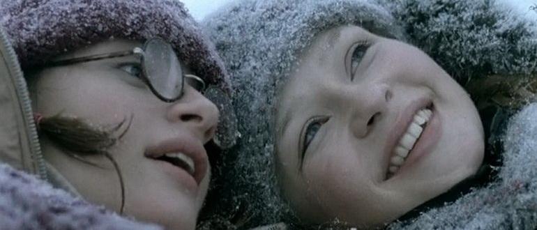 Невеста (2006)