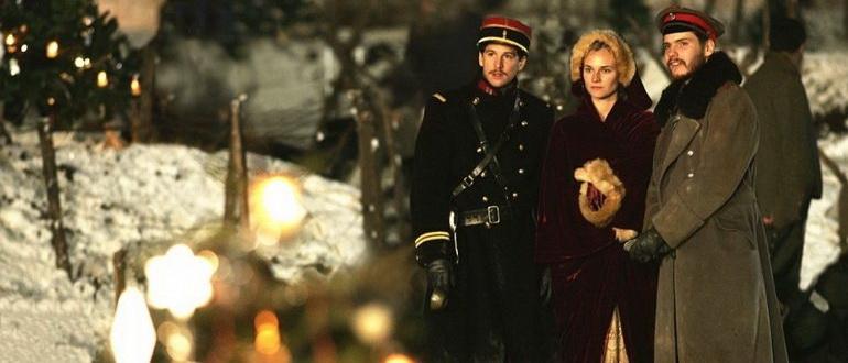 мелодрама Счастливого Рождества (2005)