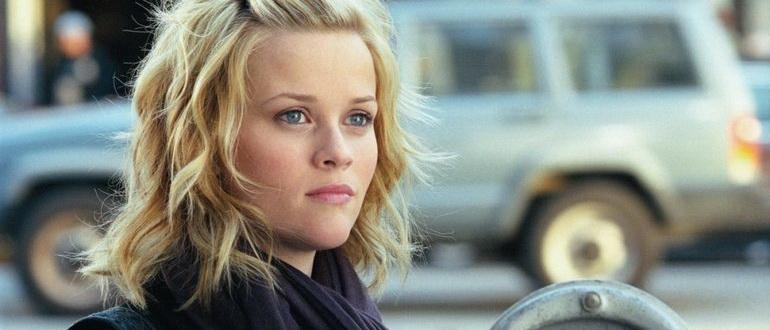 кадр из фильма Между небом и землей (2005)