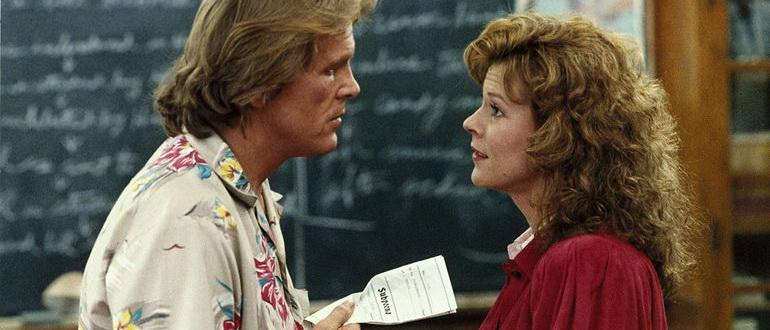 комедия Учителя (1984)