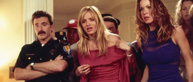 комедия Милашка (2002)