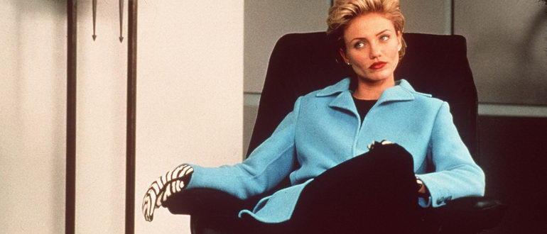 кадр из фильма Менее привычная жизнь (1997)