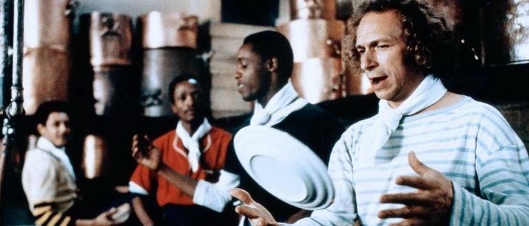 комедия Я стеснительный, но я лечусь (1978)