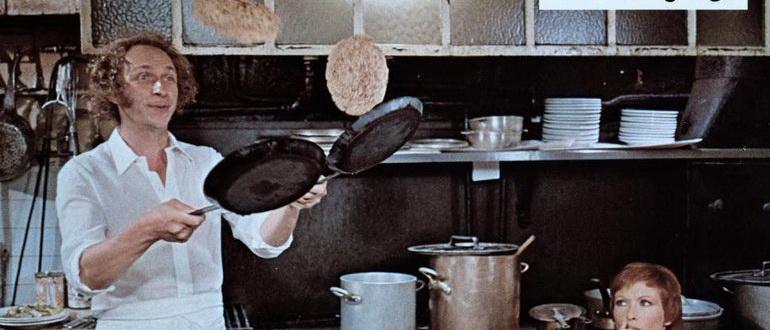 персонаж из фильма Джульетта и Джульетта (1974)
